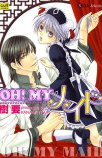 Oh! My Maid